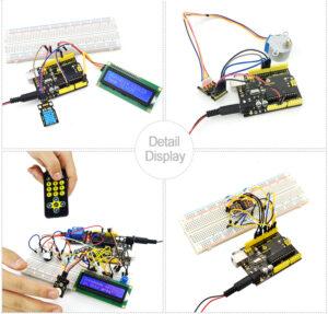 για Arduino