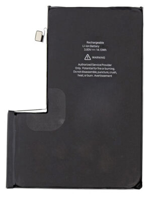 High Copy Μπαταρία PBAT-025 για iPhone 12 Pro Max